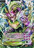 Z/X ゼクス 大地の爪甲ノーブルグローブ(ホログラム) 神子達の戦場(B11)/シングルカード