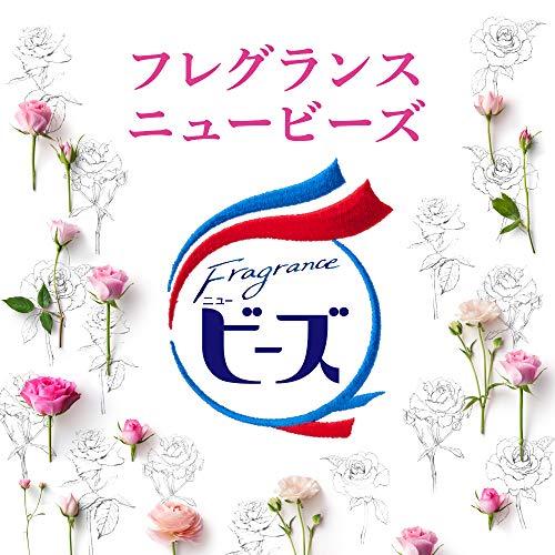 花王『フレグランスニュービーズ』