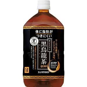 サントリー 黒烏龍茶 [特保 トクホ 特定保健用食品] 1LPET 1000ml 3