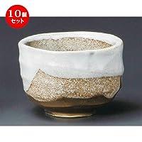 10個セット 伊賀うのふたっぷり碗 [ 100 x 70mm・290cc ]【 煎茶 】 【 料亭 旅館 和食器 飲食店 業務用 】