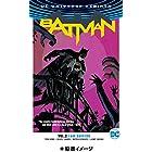 バットマン:アイ・アム・スーサイド(仮)