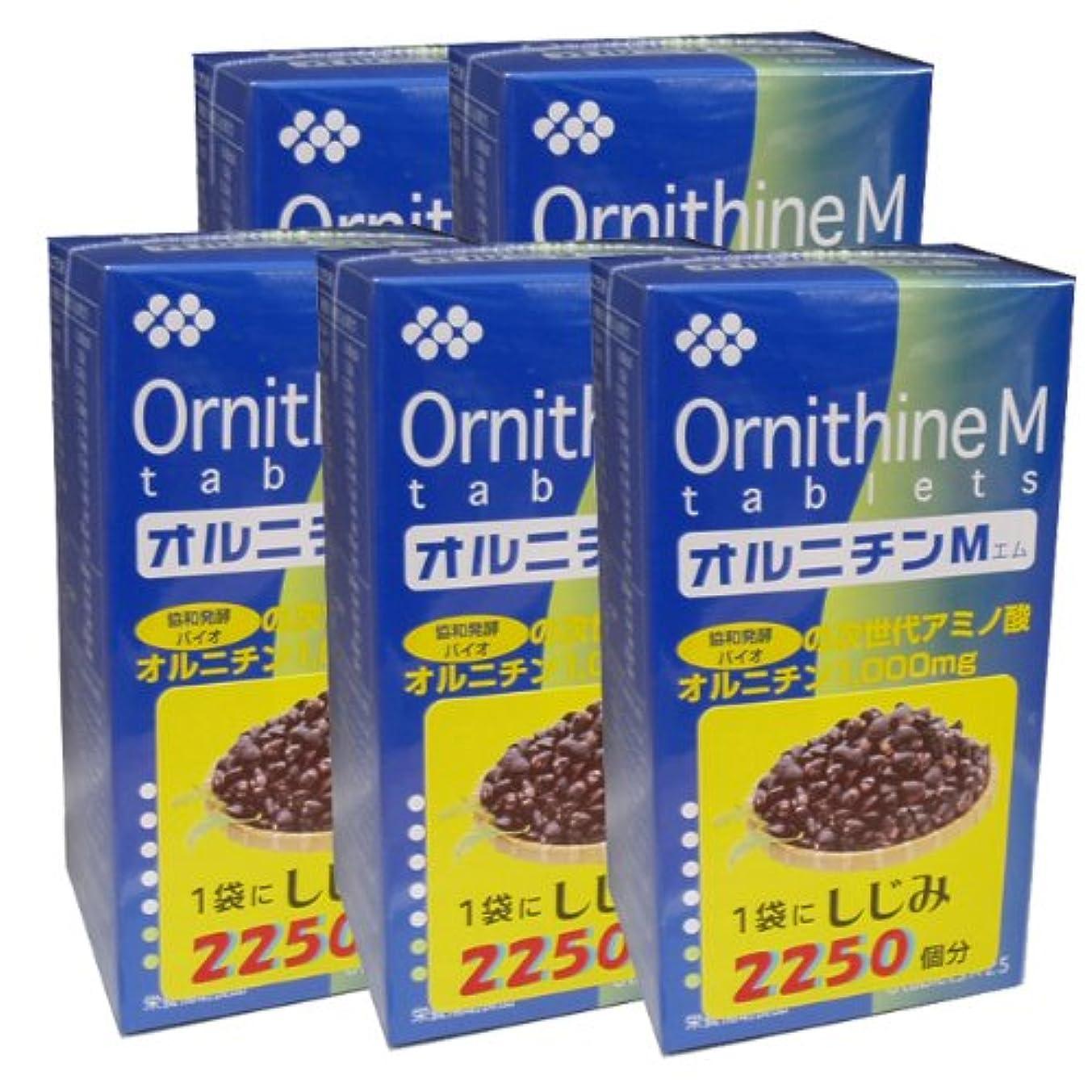 ノベルティ更新前方へ協和発酵オルニチンM (6粒×25袋)×5個セット
