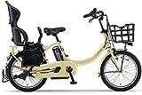 YAMAHA(ヤマハ) 電動アシスト自転車 2017年モデル PAS Babby un 20インチ パウダーベージュ (ツヤ消しカラー) リヤチャイルドシート標準装備モデル [高容量12.3Ahバッテリー,液晶5ファンクションメーター搭載] PA20BXLR