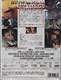 暗殺者 [DVD] 画像
