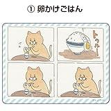 ネコノヒー ダイカットステッカー (1)卵かけごはん