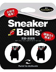 スニーカーボール(Sneaker Balls) 芳香 消臭剤 スニーカーボール くまモン 【2個入 香り フレッシュ&クリーン 約90日持続】 87784