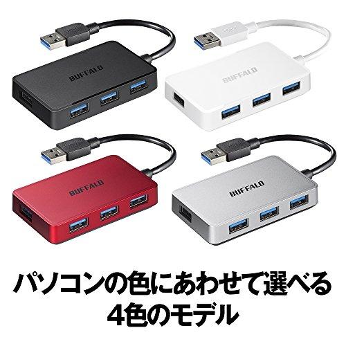 『BUFFALO USB3.0 バスパワー 4ポートハブ ブラック 高品質設計 BSH4U105U3BK 【Windows/Mac/PS4/PS3対応】』の3枚目の画像