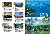 旅の手帖 2020年1月号《日本の絶景 100》[雑誌] 画像
