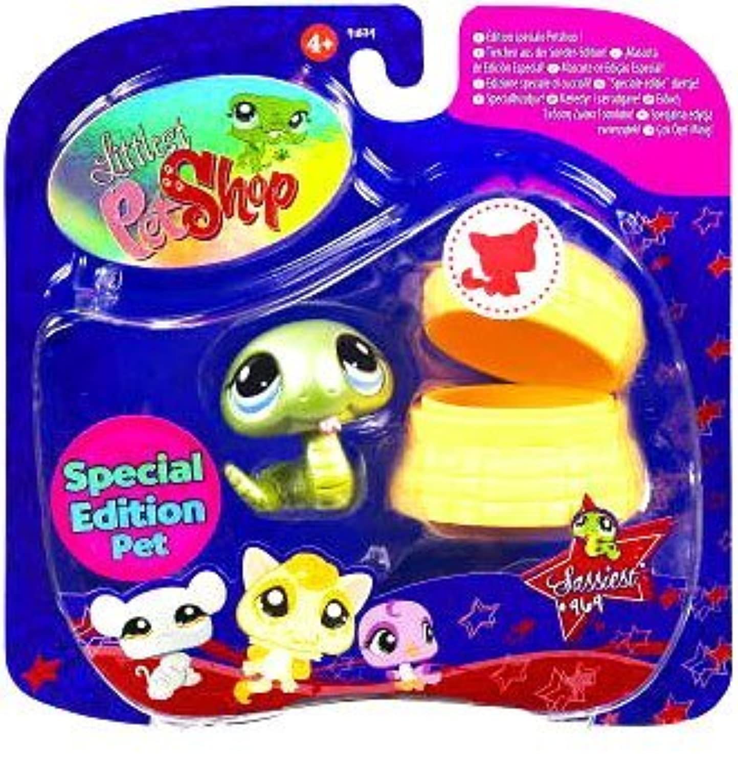 Littlest Pet Shop Assortment 'A' Series 3 Collectible Figure Snake with Basket Special Edition Pet! by Hasbro [並行輸入品]