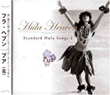 Hula Heaven2