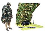 (i-loop) 多機能 防水 レイン コート ポンチョ 合羽 ザックカバー サバゲー カッパ 収納袋 付き 迷彩 大