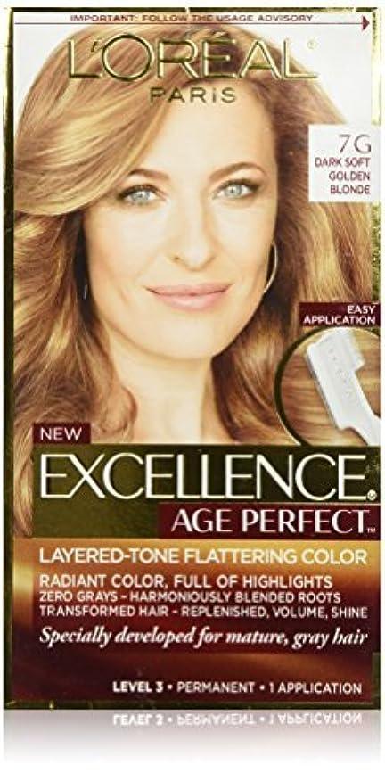 開梱熱帯の貸すL'Oreal Paris Hair Color Excellence Age Perfect Layered-Tone Flattering Color Dye, Dark Natural Golden Blonde...