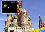 Beeline ロシア プリペイドSIMカード 4G-LTE