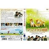 マリと子犬の物語 [船越英一郎/松本明子]|中古DVD [レンタル落ち] [DVD]