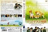 マリと子犬の物語 [船越英一郎/松本明子] 中古DVD [レンタル落ち] [DVD]
