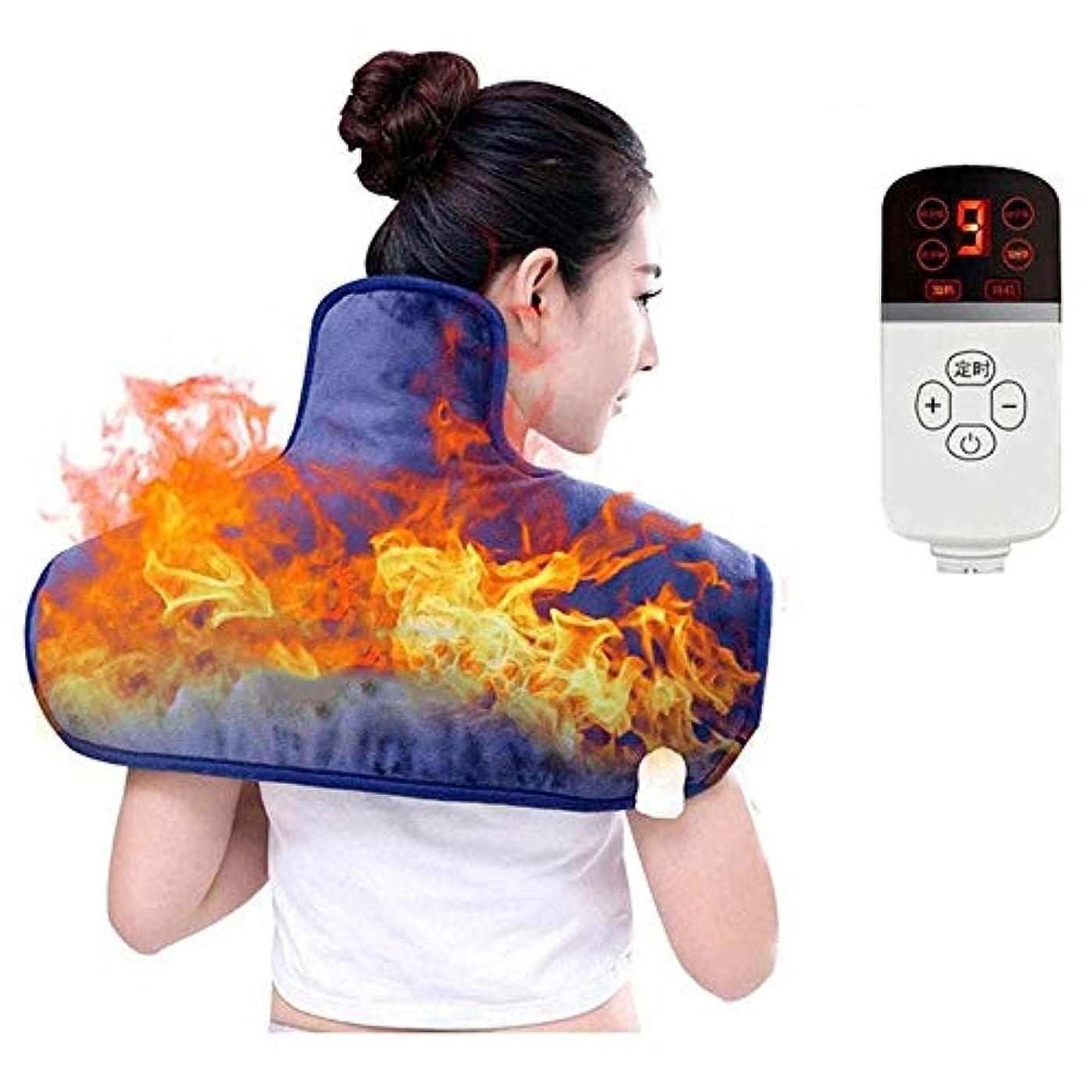 磨かれたうまくいけばコショウEAHKGmh 首や肩のための電気暖房パッド、高速暖房温湿布のショール、セラピー物理、子宮頸肩、痛みを軽減