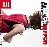 Ad Lib On Nippon / Hitomi Iriyama Strings Q.