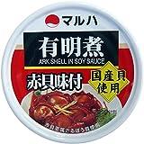 マルハ 有明煮赤貝味付 65g×3個