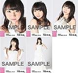 【木崎ゆりあ】 公式生写真 AKB48 2016年05月度 個別 君にウェディングドレスを... 衣装 5枚コンプ