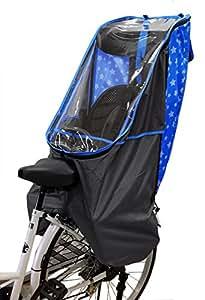 LAKIA(ラキア) チャイルドシートレインカバー [リア用] ヘッドレスト付き後ろ子供乗せ用 スターブルー CYST-R-BL