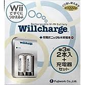 Wii用 その他充電乾電池『Willcharge (ウィルチャージ) 』単三型充電池2本+急速充電器セット