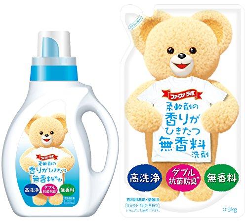 柔軟剤の香りがひきたつ無香料洗剤 本体 1.0kg+詰替用 0.9kg