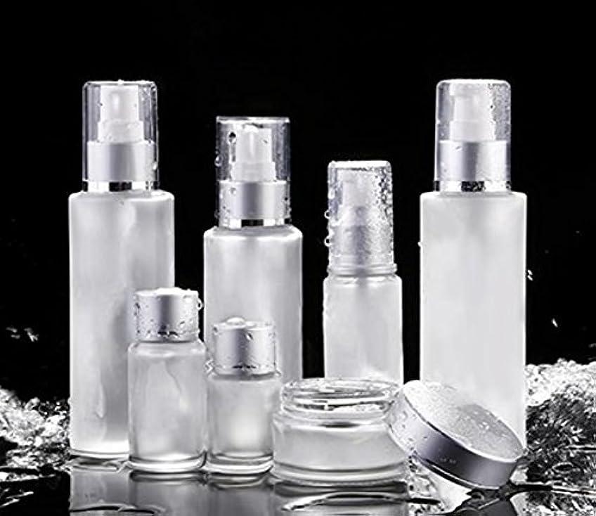 ウィンクエアコン適応するShopXJ 化粧水 容器 スプレー 詰め替え 携帯 ボトル プッシュ ボトル 旅行 お出かけ 外泊に (100ml)