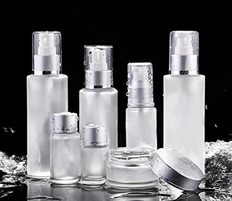 クライアントガム権利を与えるShopXJ 化粧水 容器 スプレー 詰め替え 携帯 ボトル プッシュ ボトル 旅行 お出かけ 外泊に (50ml)