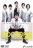 DOCTORS 最強の名医 Blu-ray BOX[Blu-ray/ブルーレイ]