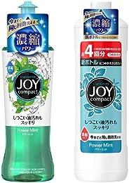 【まとめ買い】 ジョイコンパクト 食器用洗剤 パワーミント 特大 本体200ml + 詰替用 特大615ml