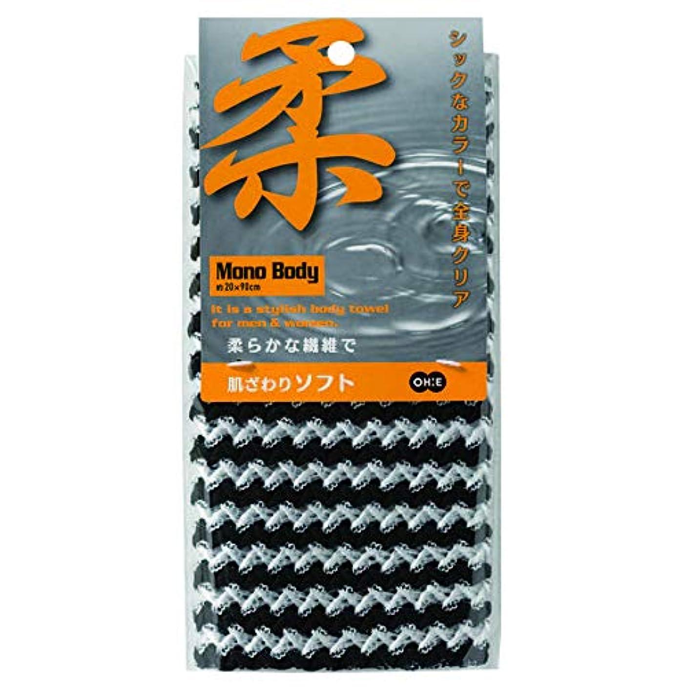 オーナメントファン細心のオーエ ボディタオル 白 黒 約幅20×長さ90cm MB 柔 ソフトバブル 体洗い 日本製