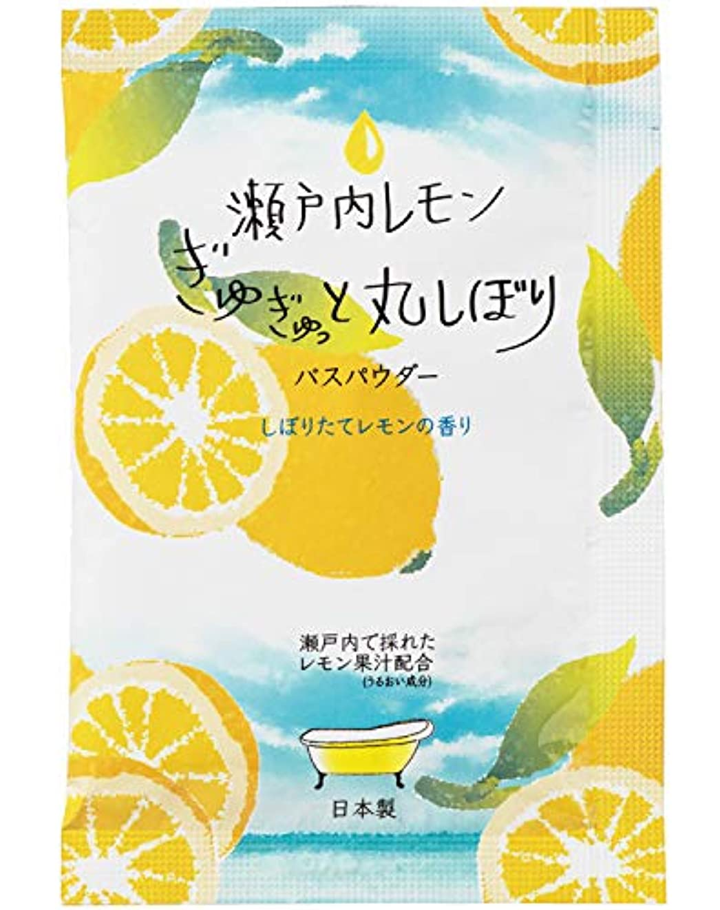 濃度因子ナンセンスHOF173025【リッチバスパウダー(レモン)】【1ケース800個入】