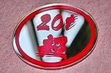 【トラック外装・架装用品】日野グランドプロフィア[H15/11~現行] SYミラー【20t超】増トンステッカーをドレスアップ