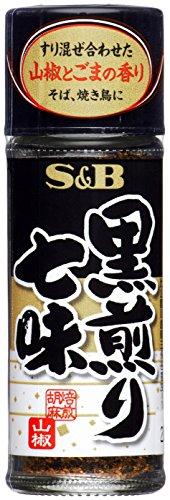 S&B 黒煎り七味 15g×2個