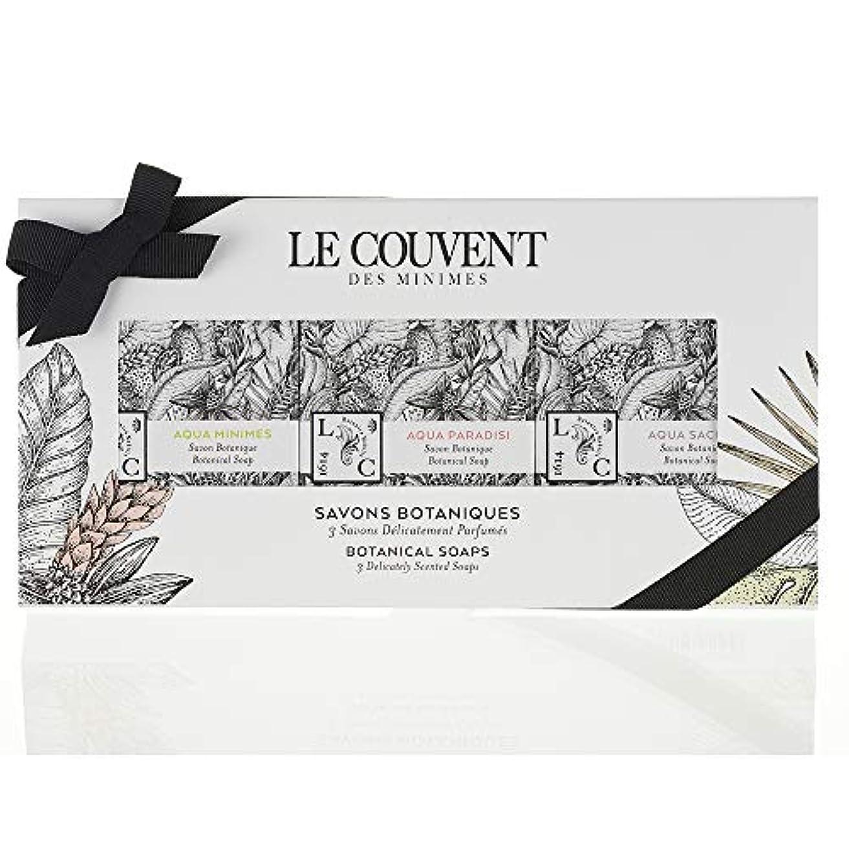 無心フィットネスルーキークヴォン?デ?ミニム(Le Couvent des Minimes) ボタニカル ソープセット 石鹸 アクアミニム ボタニカルソープ、アクアパラディシ ボタニカルソープ、アクアサクラエ ボタニカルソープ各50g