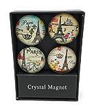 ガラスドーム型磁石、フランス語Inspired印刷パリ、4点セット–冷蔵庫またはMetalic掲示板