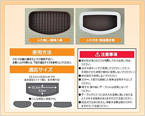 山善(YAMAZEN) 脚のびたくん 平脚用(こたつ・テーブル用継脚) 4個入り H-1455