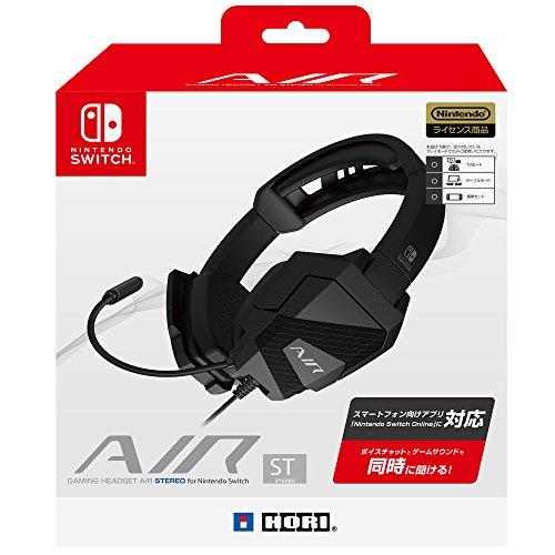 【Nintendo Switch対応】ゲーミングヘッドセット AIR STEREO for Nintendo Switch スマートフォン向け「オンラインロビー&ボイスチャット」アプリ対応
