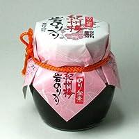 【小豆島の佃煮 梅の風味がアクセント】紀州梅岩のり入り  80g×10本(瓶入)