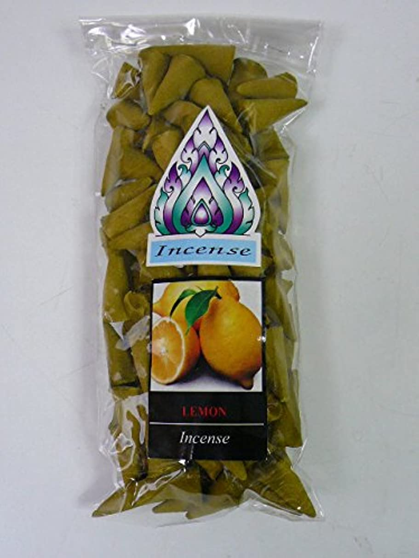 光沢のあるきらきら担保レモン コーンタイプのお香 [並行輸入品]