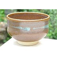 茶散らし野点茶碗※注意※通常の抹茶碗より小ぶりです。