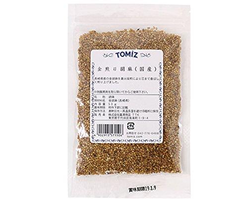 金煎り胡麻(国産) / 50g TOMIZ/cuoca(富澤商店)