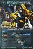 【シングルカード】BS43)終焉の騎神ラグナ・ロック/多色/X/RVX05