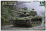 TAKOM 1/35 中華民国陸軍 CM11 (M48H) 勇虎 戦車 with ERA (爆発反応装甲) プラモデル TKO2091
