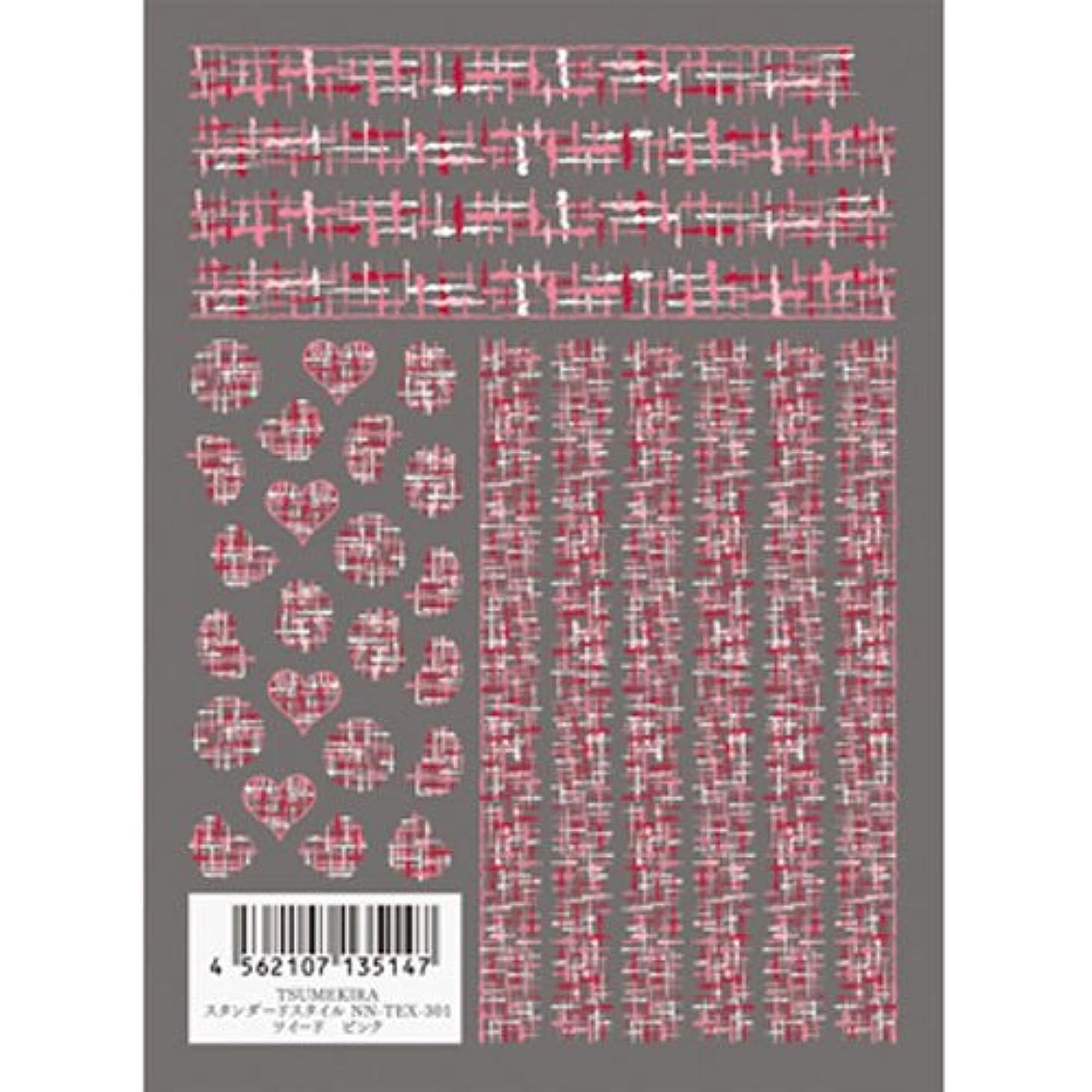 ツメキラ ネイル用シール スタンダードスタイル ツイードピンク  NN-TEX-301