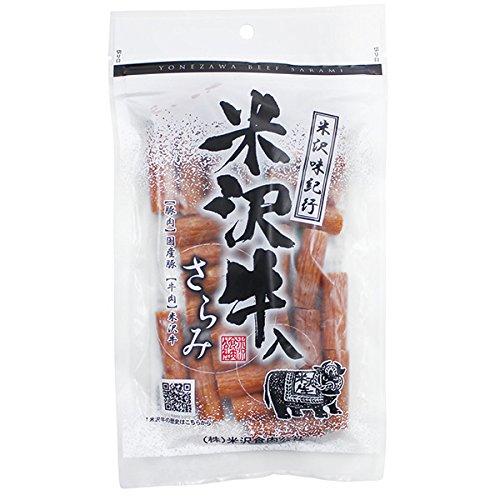 山形県産豚肉と米沢牛を使用した・さらみ 170g