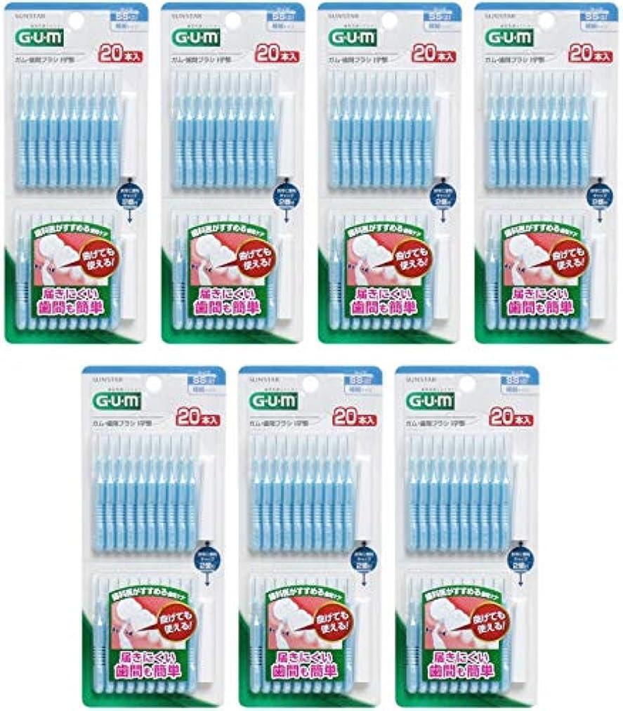 光の反射悪化する【まとめ買い】GUM歯間ブラシ I字型 SS 20P【×7個】