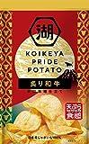 湖池屋 KOIKEYA PRIDE POTATO 炙り和牛 辛口味噌仕立て 58g×12袋
