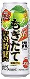 【季節限定】アサヒもぎたて手摘み青梅缶500ml [ チューハイ 500ml×24本 ]