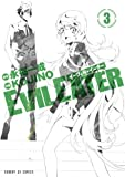 EVIL EATER 3 (サンデーGXコミックス)